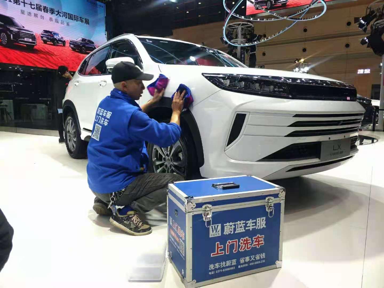 上门洗车,打蜡新优势-蔚蓝车服告诉你汽车为什么要打蜡!