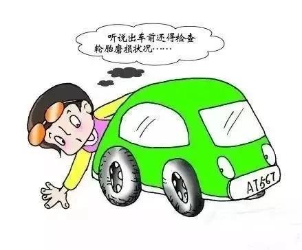 跑长途前应对汽车进行那些检查?郑州上门洗车提醒您注意以下几点