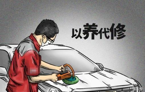 你知道什么是汽车保养吗,郑州上门洗车提醒您注意