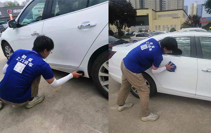 你平时怎么洗车?最方便快捷的洗车方式出现了,还是上门洗车服务!