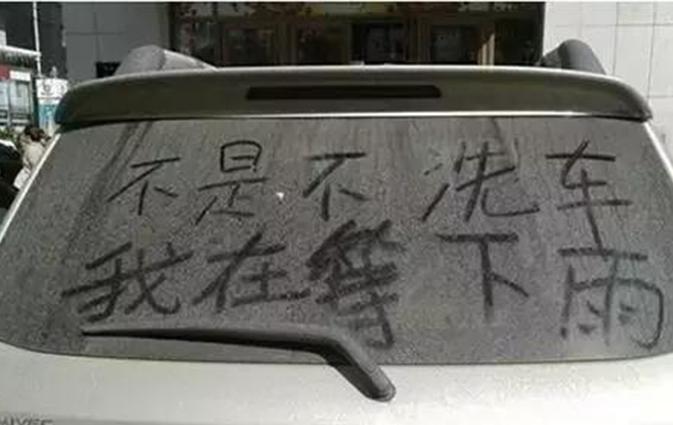 洗车靠下雨,到底可行吗?郑州蔚蓝上门洗车为您解答