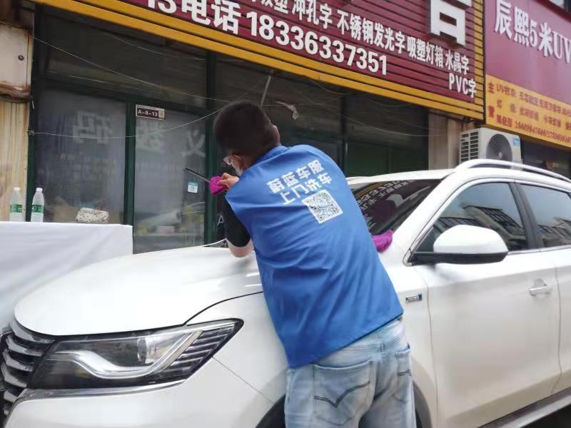 更环保便捷,更省心省事的洗车方式-微水上门洗车