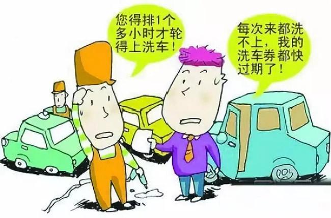 上门洗车:别再去洗车店排队了!省事省力的洗车新方式