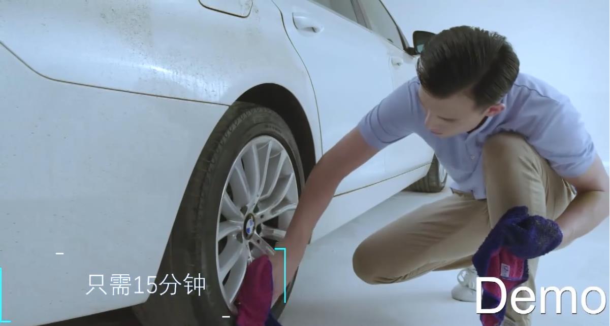 上门洗车好处