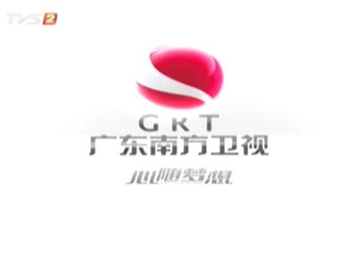 广东南方卫视的专题报道