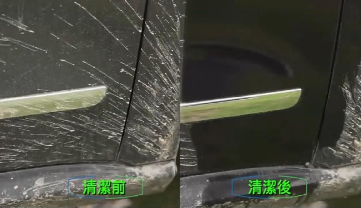 洗车效果前后对比